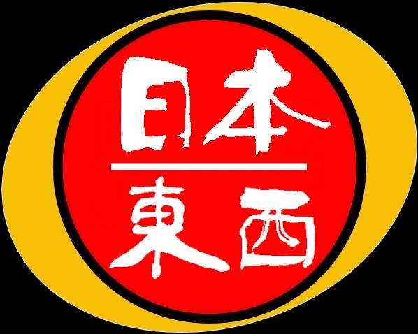 日本奶粉 тюヱ ( 和光堂 明治 森永 glico ICREO 固力果)