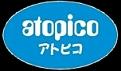 大島椿 atopico 阿B哥