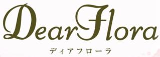Dear Flora