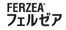 Shiseido 資生堂 Ferzea