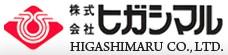 Higashimaru
