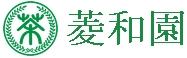 Hishiwaen 菱和園