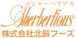 Sherberlious 果凍