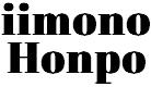 iimono