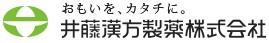ITOH 井藤