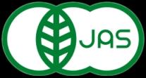 日本 JAS有機農業認証產品