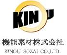 Kinou 機能素材