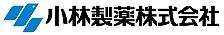 Kobayashi 小林製藥