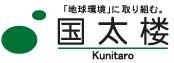 Kunitaro 國太樓