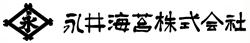 Nagai Seaweed 永井海苔