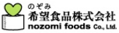 Nozomi 希望食品