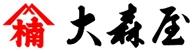 Ohmoriya 大森屋
