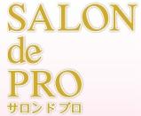 Dariya Salon De Pro