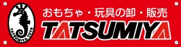 Tatsumiya  辰已屋