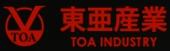東亜產業 Toamit