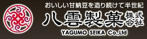 Yagumo 八雲製�X